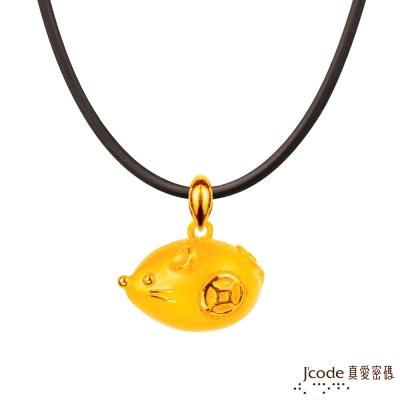 J'code真愛密碼 富貴招貴人-鼠 黃金墜子 送項鍊