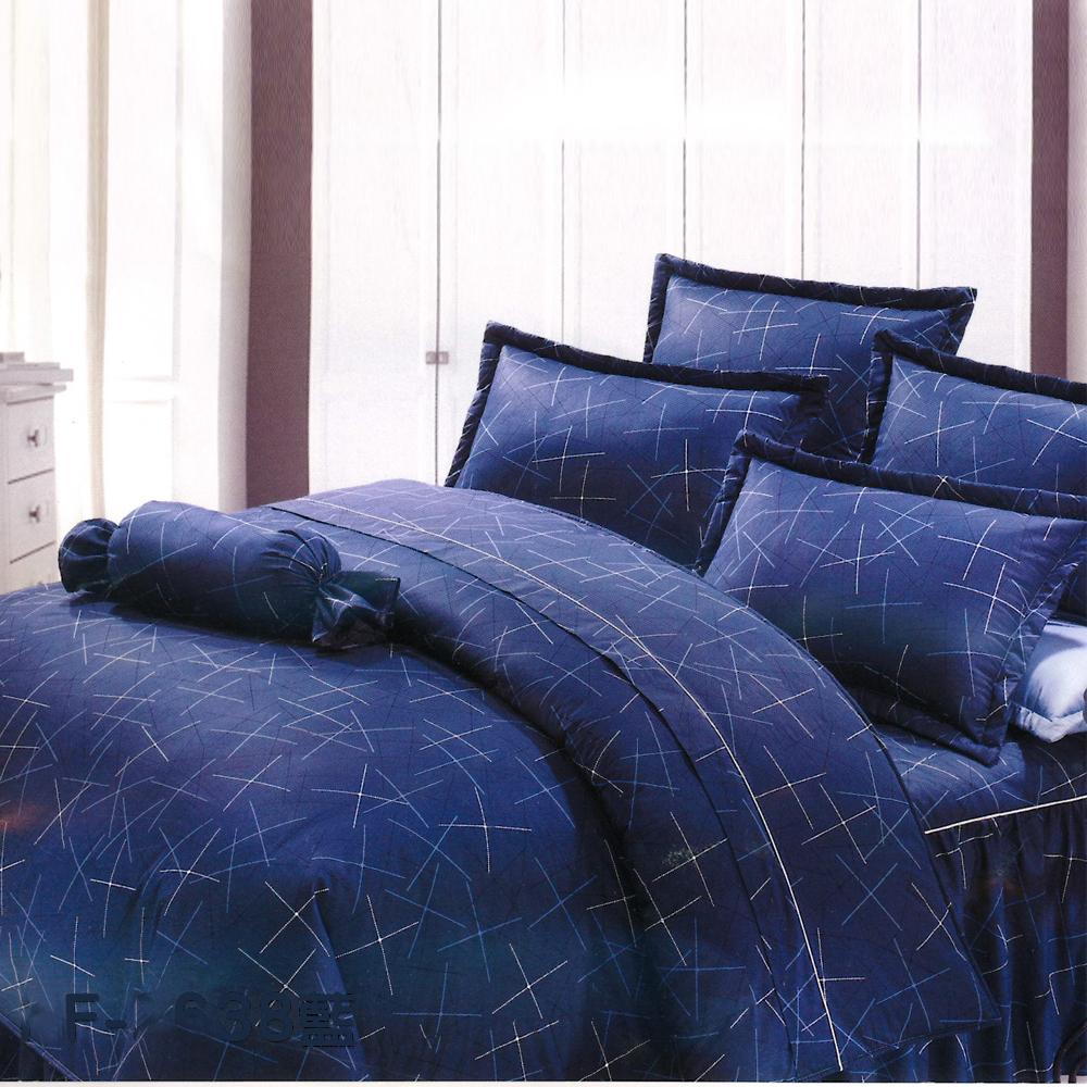 璀璨-藍 台灣製雙人五件式純棉床罩組
