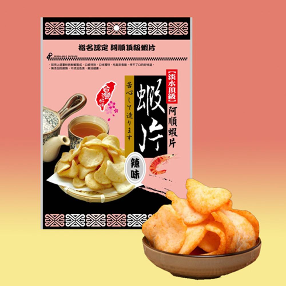 阿順頂級蝦片 - 辣味x60包 (超值分享組)