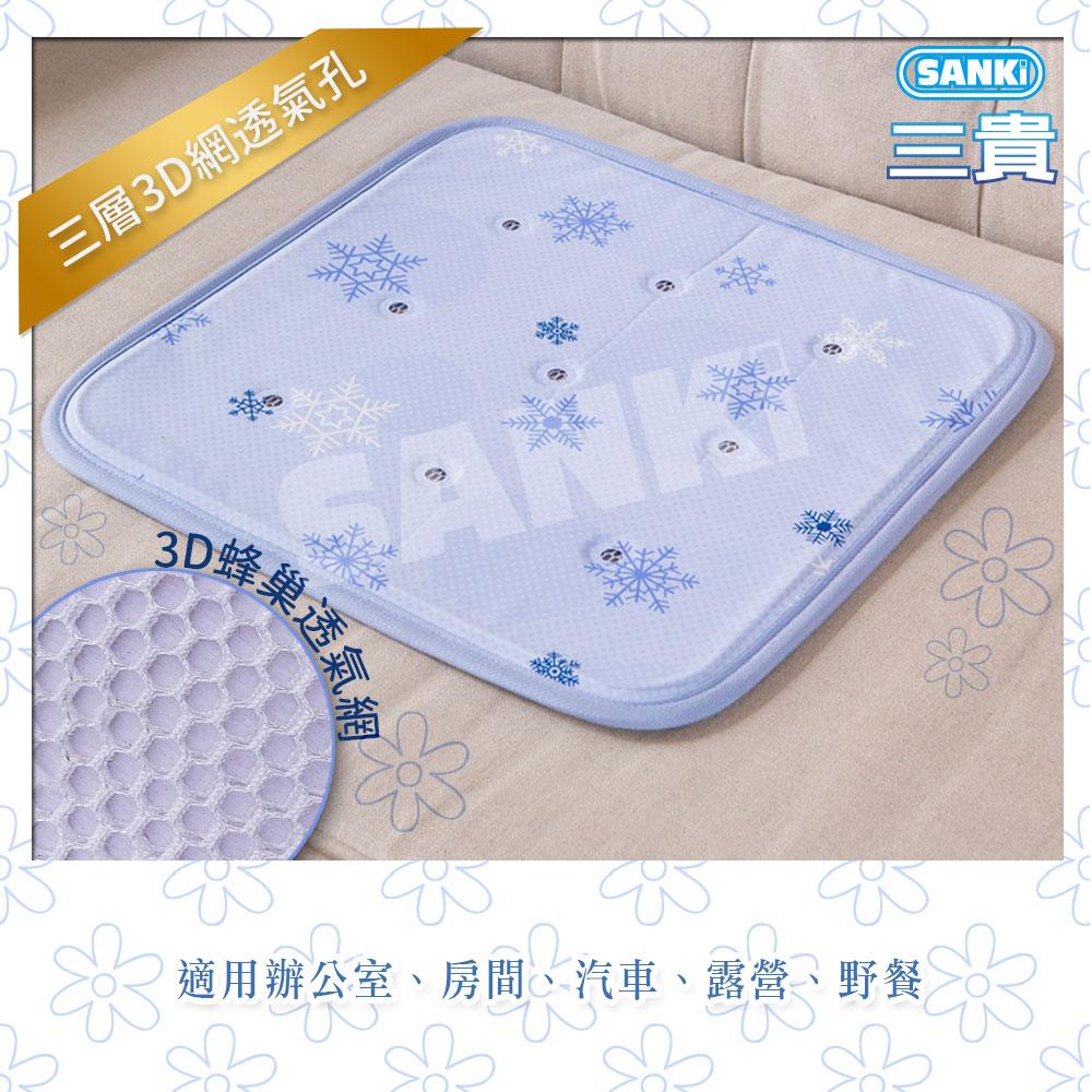 三貴SANKI 雪花紫3D網冰涼枕坐墊 40x40cm三層 1入