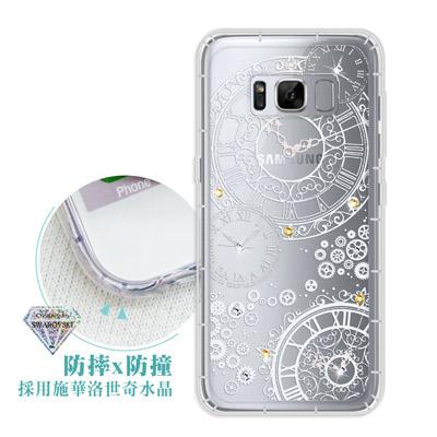 浪漫彩繪 Samsung Galaxy S8 水鑽空壓氣墊手機殼(齒輪之星)