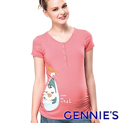 Gennies專櫃-July夏蟬哺乳衣(GNM07)