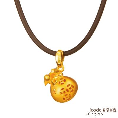 J'code真愛密碼 金錢袋黃金墜子-大 送項鍊