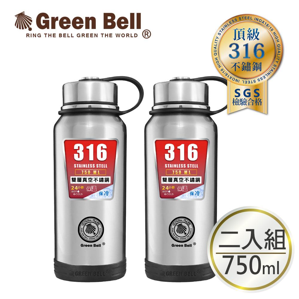 [買一送一]GREEN BELL綠貝316不鏽鋼勁跑保溫杯750ml
