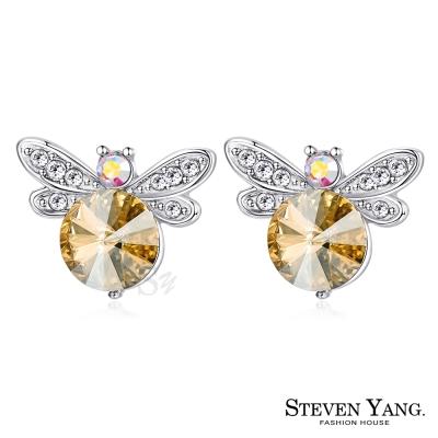 STEVEN YANG 白K耳針式耳環 甜美蜻蜓 (銀色香檳金)