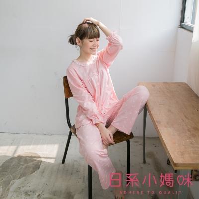 日系小媽咪孕婦裝-哺乳衣~字母小魚花邊領睡衣套裝 (共二色)
