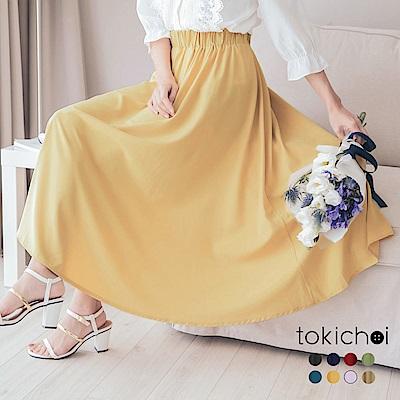 東京著衣 多色簡約百搭素面傘擺長裙-S.M.L(共八色)
