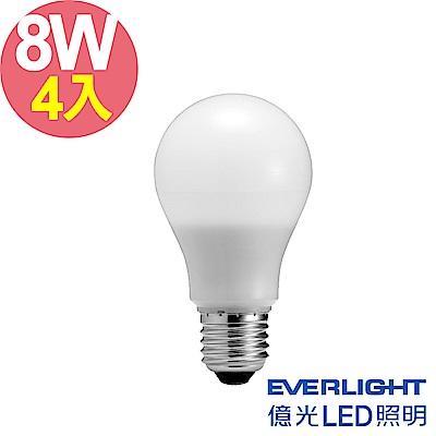億光 LED 8W 節能燈泡 白光 全電壓 4入