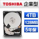 TOSHIBA 3.5吋 4TB 7200RPM/128MiB SATA3 企業級硬碟