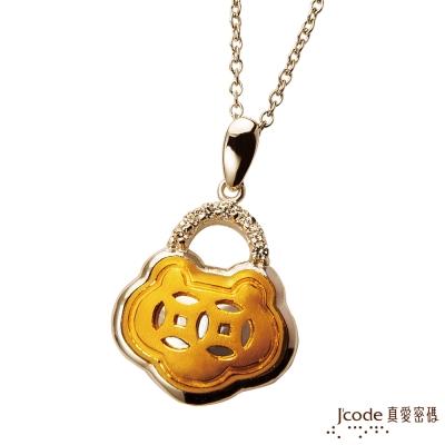 J'code真愛密碼 如意錢黃金/純銀墜子 送項鍊