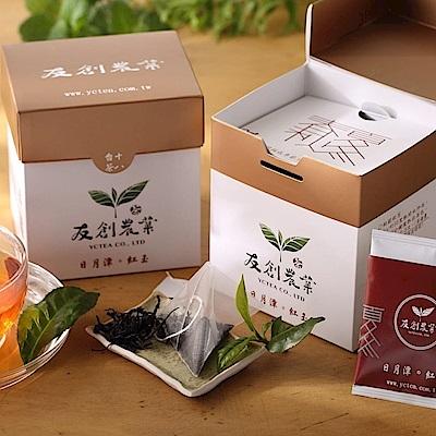 友創 100%日月潭紅玉紅茶-立體茶包(2.5gx15包)