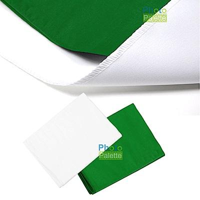 150X300CM MIT嚴選 攝影專用大型背景布 白綠雙色-MIT直播數位專用