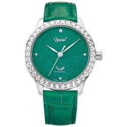 Ogival 瑞士愛其華 琺瑯自動機械錶-綠/42mm