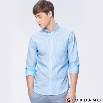 GIORDANO-男裝質感純棉牛津紡襯衫-91淺土