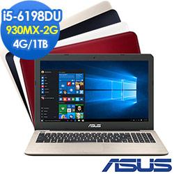 ASUS X556UR 15吋多彩筆電