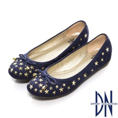 DN-甜美名媛-MIT星星鉚釘牛皮豆豆鞋-藍