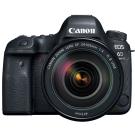 【豪華組】Canon 6D Mark II 24-105mm f4L II 變焦鏡組(公司貨)