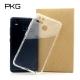 PKG HTC Desire 10 PRO超透360空壓氣墊保護殼 product thumbnail 1