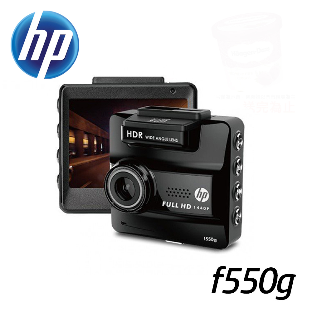 HP惠普 F550G GPS 156度超大廣角 1440P高畫質行車記錄器-急速配