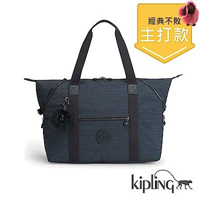 Kipling 手提旅行包 質感條紋藍-大