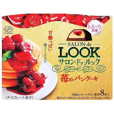 不二家 LOOK巧克力-草莓鬆餅風味(56g)