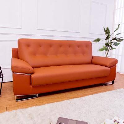 Boden-恩頓三人座橘色半牛皮沙發