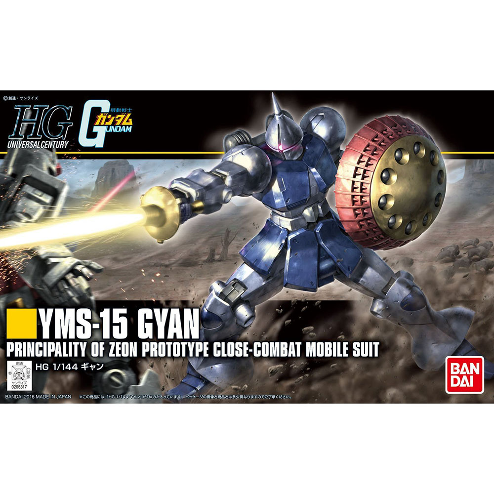 BANDAI 機動戰士鋼彈 HGUC 1/144 YMS-15 吉昂 197