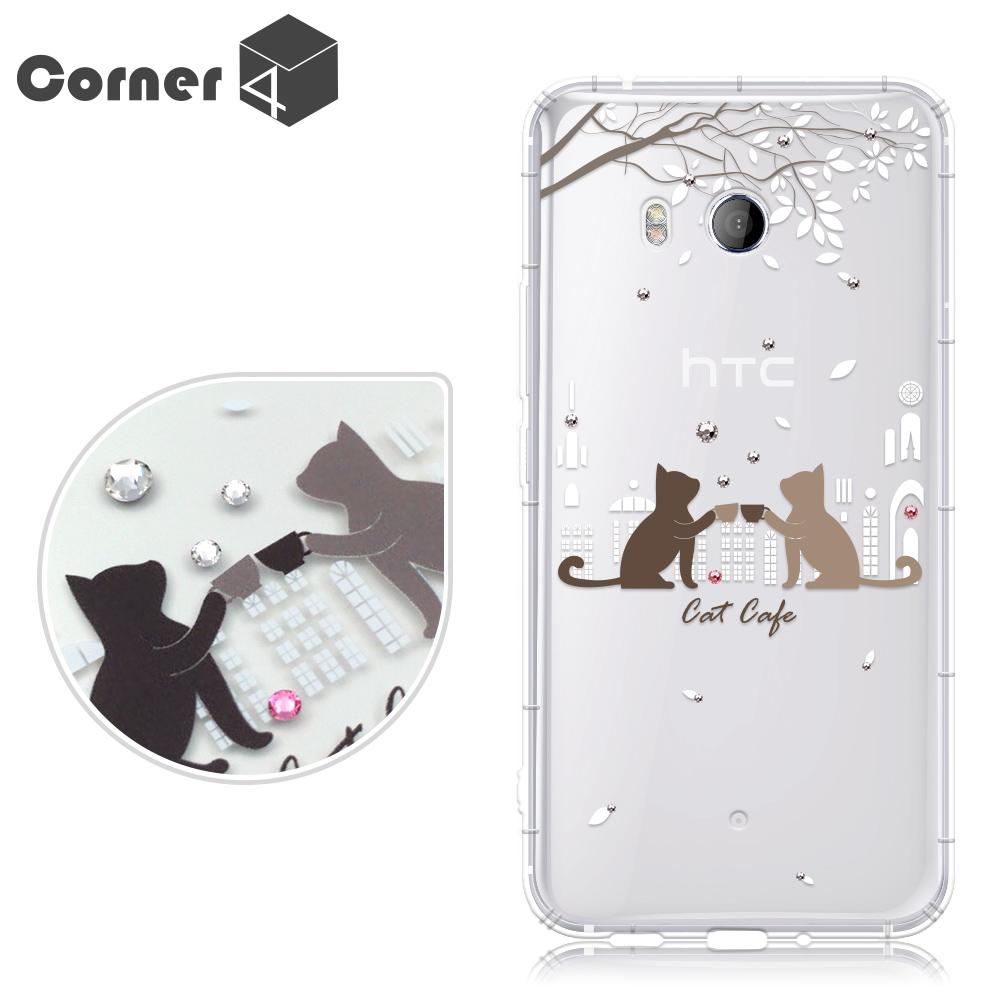 Corner4 HTC U11 奧地利彩鑽防摔手機殼-午茶貓咪