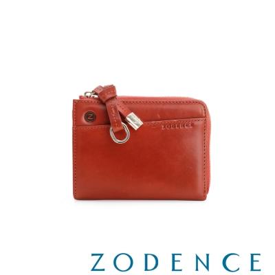 ZODENCE-義大利植鞣革系列雙層拉鍊鑰匙零錢包-駝