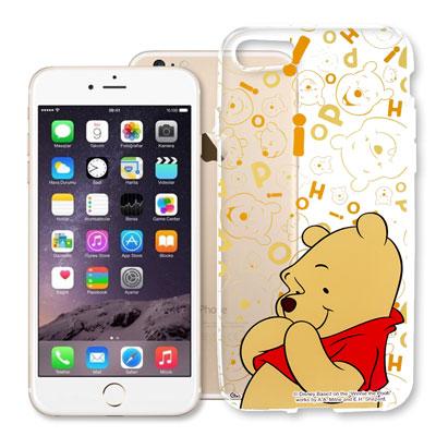 迪士尼 iPhone 8/iPhone 7 大頭透明軟性手機殼(摀嘴維尼)