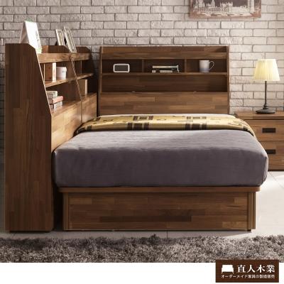 日本直人木業 STYLE積層木3.5尺單人抽屜床組加7尺收納邊櫃