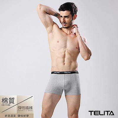 男性內褲 彈性素色平口褲  銀灰色 TELITA