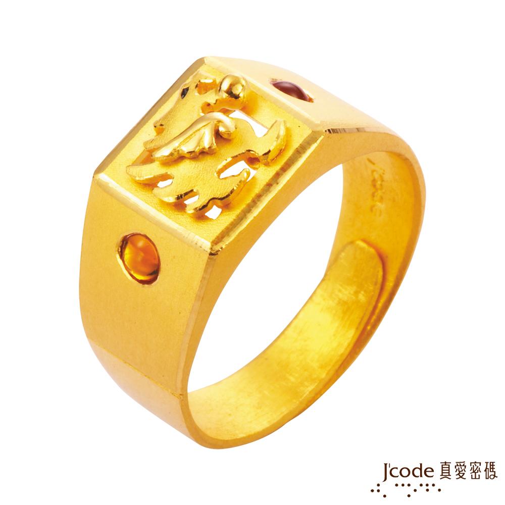 J'code真愛密碼 五行貔貅黃金戒指-大