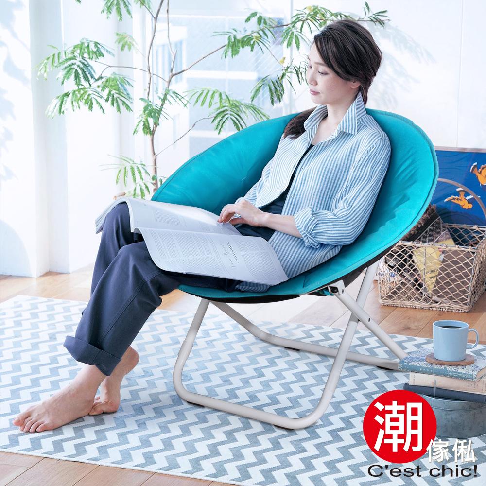 Cest Chic - 遇見小王子(專利)折疊星球椅-文藝藍 W85*D70*H75cm