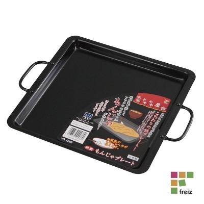 和平Freiz 元祖方型鐵製烤盤-26cm(日本製)