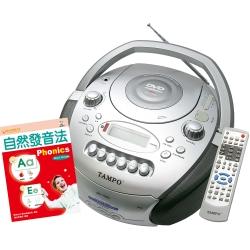 TAMPO全方位語言學習機(CRV-709A)+自然發音
