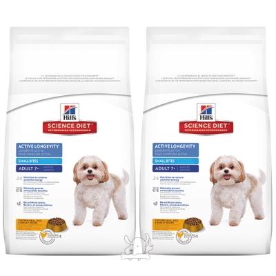 Hill's 希爾思 熟齡犬 活力長壽配方 小顆粒 2公斤 x 2包