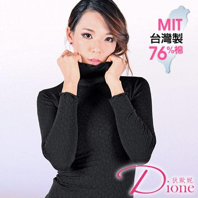Dione狄歐妮 超薄發熱衣 內搭衣高優棉紗-高領鑲花(2入組)
