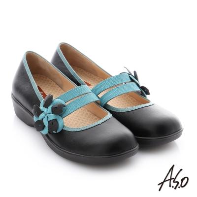 A.S.O 紓壓氣墊 牛皮鬆緊帶奈米休閒鞋 黑色