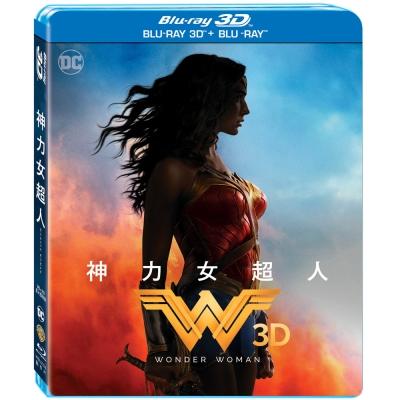 神力女超人 Wonder Woman 3D+2D  藍光 BD