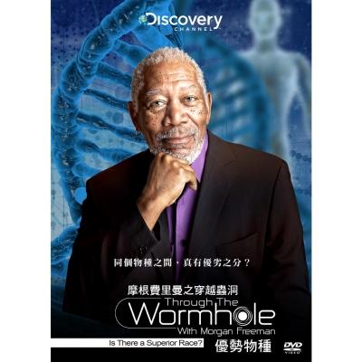 摩根費里曼之穿越蟲洞:優勢物種 DVD