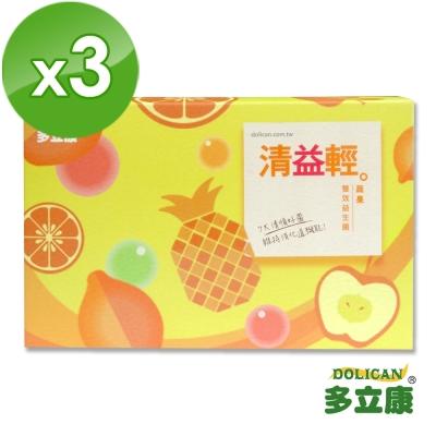 多立康 清益輕蔬果雙酵益生菌(60 粒/盒x3入組)