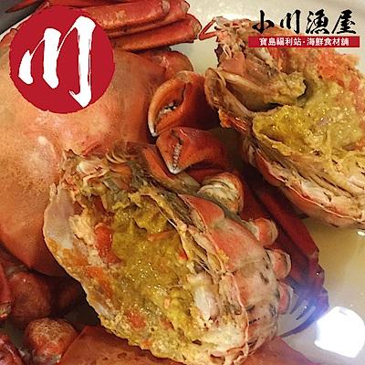 小川漁屋 熟凍大西洋深海紅蟹 2 包共 4 隻( 160 g/隻+- 10 %每包贈台灣鮮薑絲 1 包)