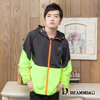 Dreamming 超輕薄拼色遮陽休閒風衣外套-共二色
