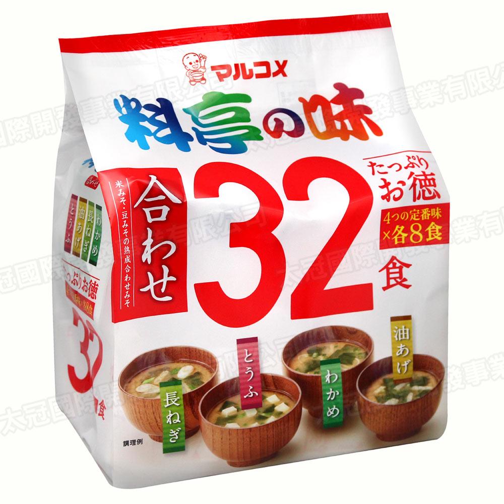 Marukome 德用綜合味噌湯(18gx32食)