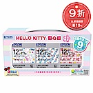 EPSON 標籤帶Hello Kitty 甜心組(Kitty三款)
