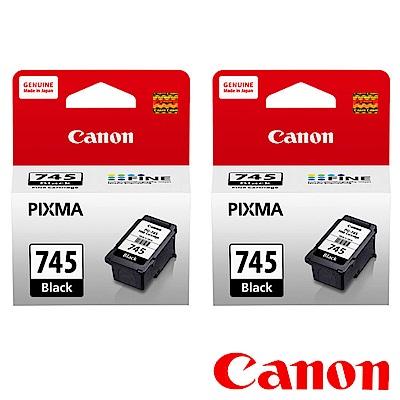 Canon PG-745 原廠黑色墨水二入組合