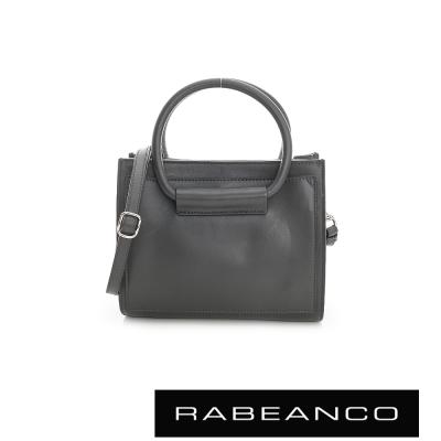 RABEANCO 圓弧提把設計手提肩背包 - 暗灰