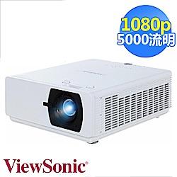 ViewSonic LS800HD 1080p 雷射投影機(5000流明)