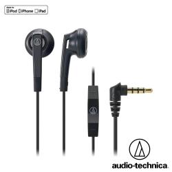 鐵三角 ATH-C505i iPhone/iPad/iPod耳塞式耳機【附捲線器】